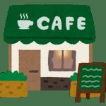 別所温泉周辺のカフェ・スイーツまとめ