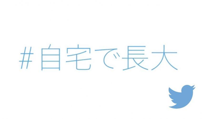 #自宅で長大 長野大学新入生のためのお役立ち情報まとめ⑤(文化系サークル情報)