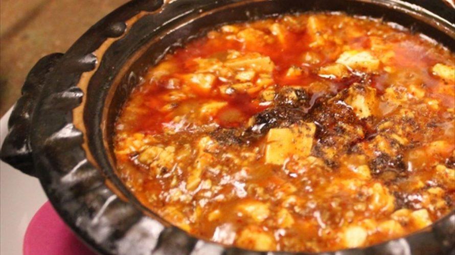 上田市 美味しい麻婆豆腐が食べられる中華料理店まとめ